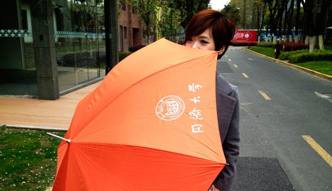 出爱心公益伞活动